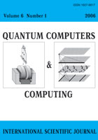 Quantum Computers and Computing